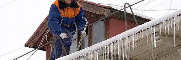 Очистка крыш от снега и сосулек Хмельницкий