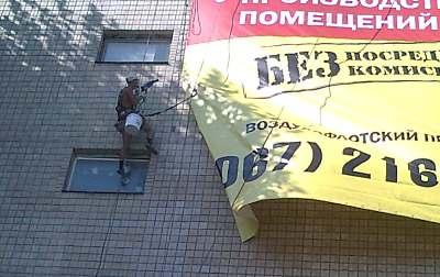 Монтаж и демонтаж рекламы Хмельницкий