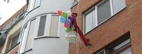 Оригинальное поздравление через окно Хмельницкий