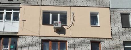 Утепление квартир Хмельницкий