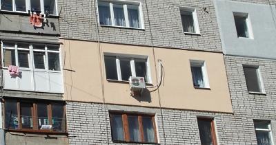 Утепление квартир в Хмельницком